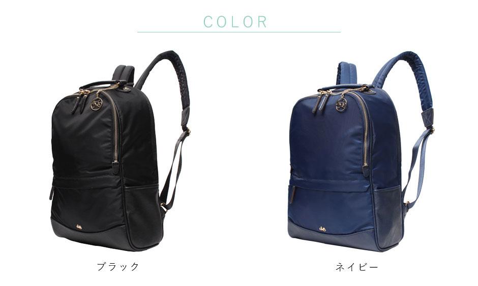 125c8c9a2330 T2O ONLINE STORE レディースリュック人気商品ランキング! | 鞄メーカー ...